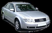 Aвтомобильные чехлы Audi A4 1995-2001 combi