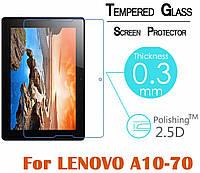 Защитное стекло для Lenovo IdeaTab A10-70 A7600 - HPG Tempered glass 0.3 mm