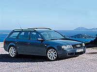 Автомобильные чехлы Audi A6 (C5) 1997-2004 sedan