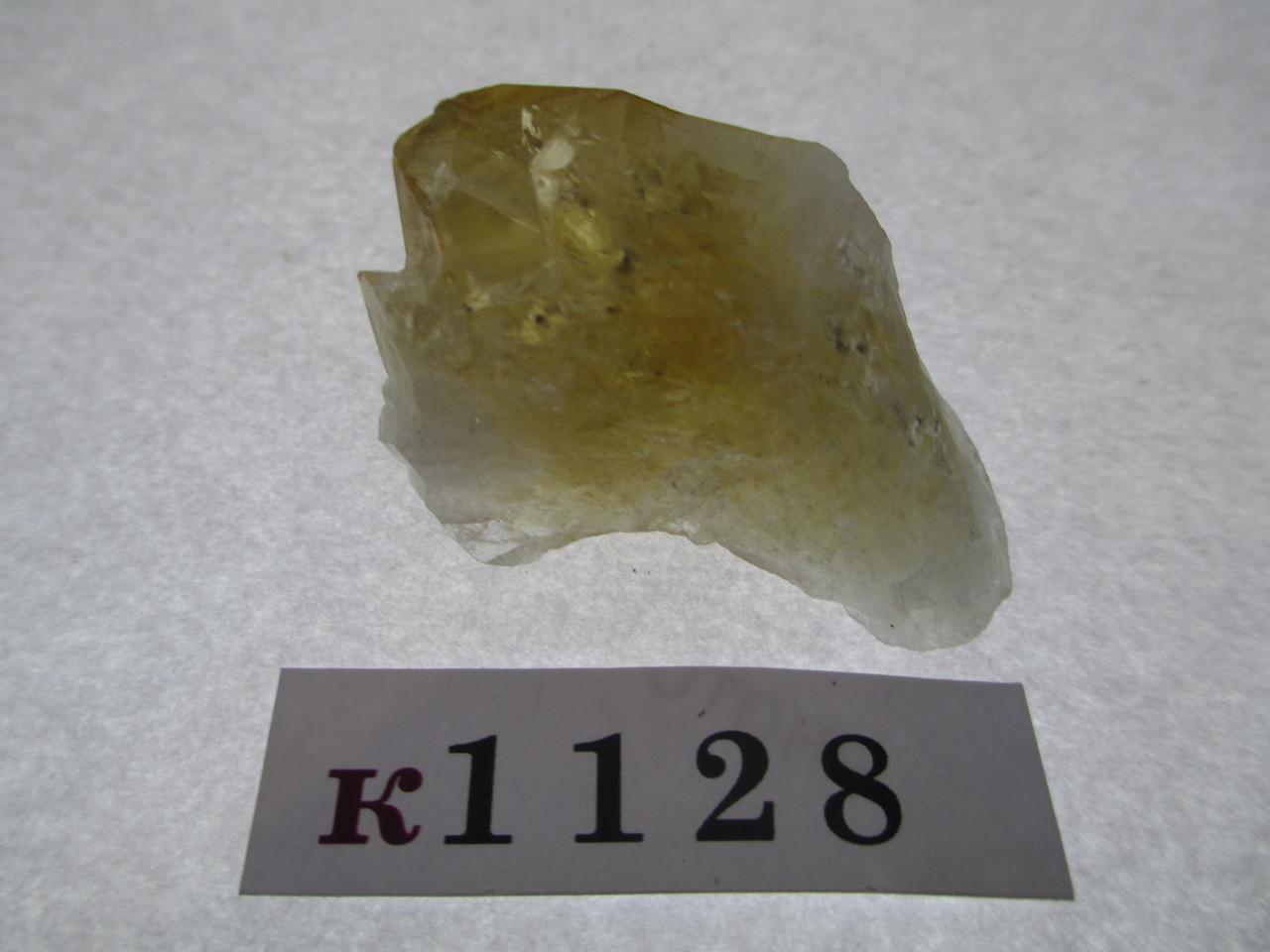 Цитрин , фото 1