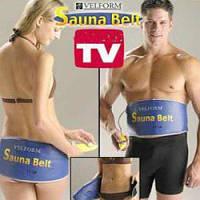 Пояс для похудения с термоэффектом Сауна Белт (Sauna Belt), фото 1