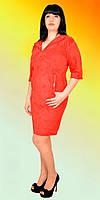 Классическое женское платье с 3/4 рукавом, фото 1