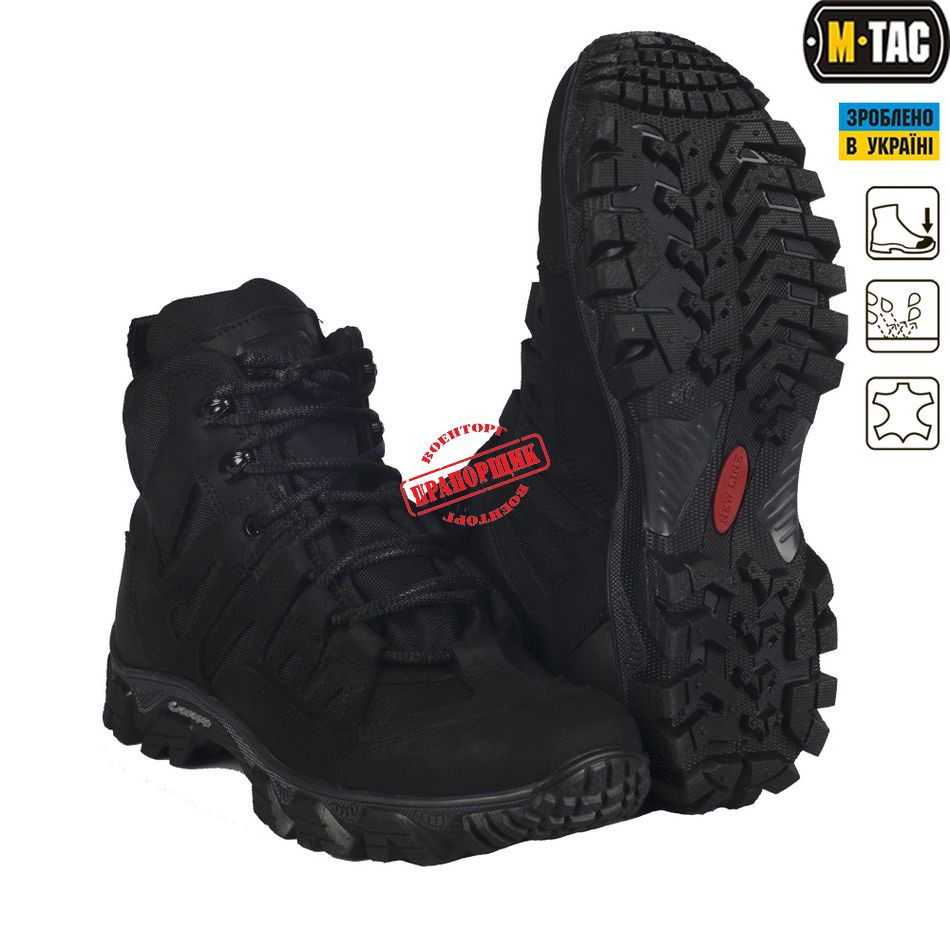 Ботинки полевые M-TAC MK2