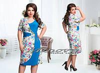 Женское нарядное платье, размеры 52,54,56,58,60. В наличии 4 расцветки