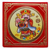 Конверт подарочный красный китайский (5 шт/уп)