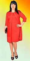 Модное женское платье с кардиганом