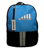 Рюкзак спортивный средний размер 28х40 голубой, фото 1