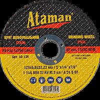 Круг зачистной АТАМАN 1 14А 125 6,0 22,23