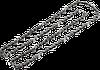 Цепь пильная Bosch 40 см (1,1 мм) для AKE 40S