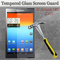 Защитное стекло для планшета Lenovo S8 (S8-50) - HPG Tempered glass 0.3 mm
