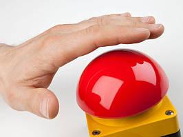 Тревожные кнопки