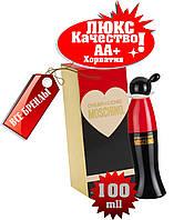 Moschino Cheap and Chic Хорватия Люкс качество АА++ парфюм Москино Чип энд Шик