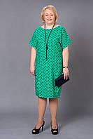Женское платье с декоративным разрезом и манжеты с бусами