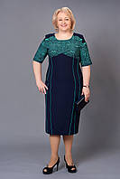 Строгое платье увеличенного размера