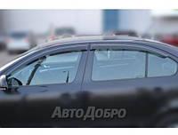 Ветровики на авто Skoda Octavia III 2004-2008