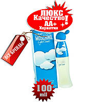 Moschino Cheap and Chic Light Clouds Хорватия Люкс качество АА++ москино лайт клаудс
