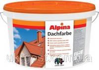 Краска для крыш Alpina Dachfarbe dunkelbraun (темно-коричневий) 10л