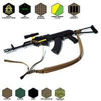 Ремень оружейный 2-точечный