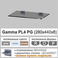 Полка из стекла Gamma PL4 PG (280x440x8), серая