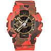 Спортивные часы Casio G-shock GA-110 Camouflage Red-Gold реплика