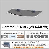 Полка из стекла Gamma PL4 RG (280x440x8), серая