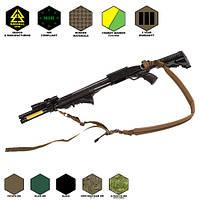 Ремень оружейный мультиточечный