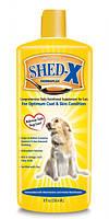 SynergyLabs ШЕД-ИКС ДОГ Shed-X Dog добавка для шерсти против линьки для собак