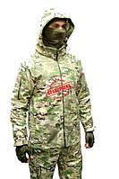 Куртка летняя полевая Фердинанд Multicam, фото 1