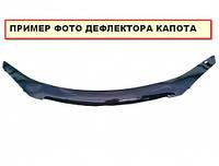Дефлектор капота (мухобойка) Chevrolet Cruze с 2009- (короткий)