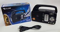 Радио  с фонарем Golon RX-1502 USB
