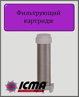 """Фильтрующий картридж ICMA 1/2""""х3/4"""""""