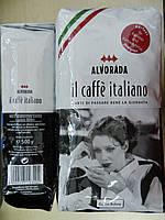 Alvorada il caffe italiano 0,5 кг