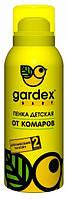 Пенка детская от комаров, Gardex Baby