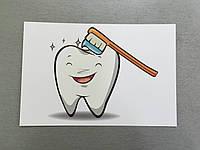 Открытка зуб с щеткой
