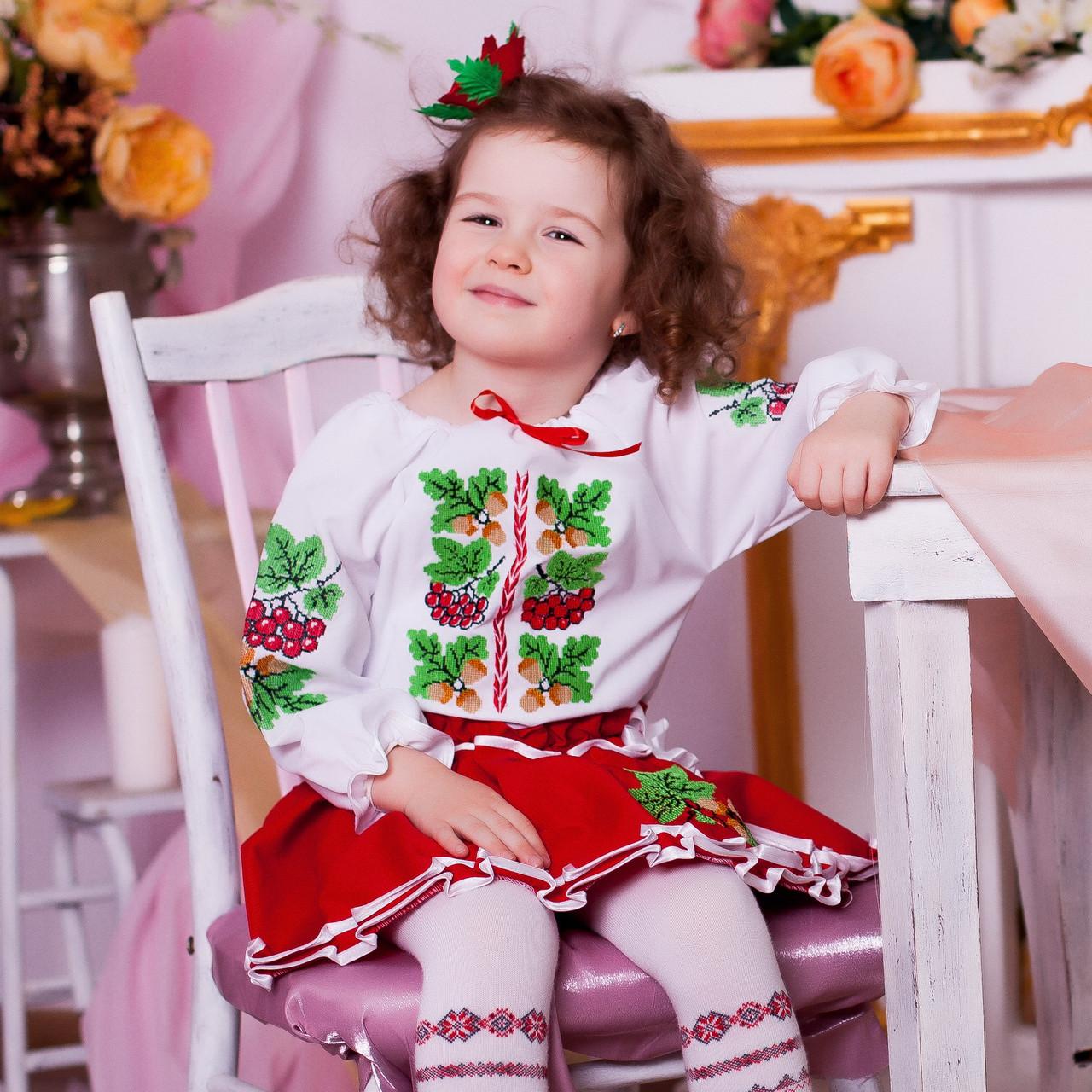 Вишитий костюм Калина (2-11років) - Студія дитячої вишивки