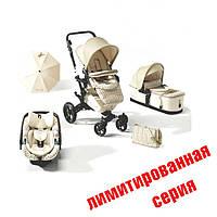 Универсальная коляска 3 в 1 Concord Neo Special Edition бежевый