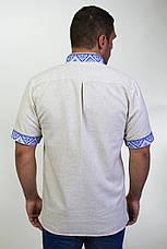 Вышитая мужская сорочка на лене с синем орнаментом , фото 3