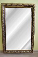 Зеркало в золотой раме классический стиль