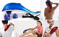 """Ручной массажер """"Дельфин"""" с ИК излучателем – приятный домашний массаж"""