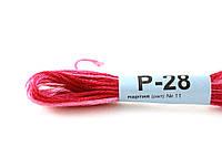 Мулине Гамма меланж Р-28 (Gamma)