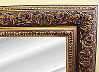 Зеркала в цветных рамах, фото 1
