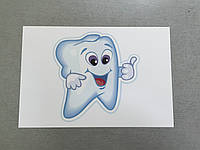Открытка Зуб ОК