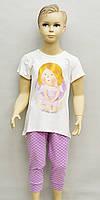 Детская пижама для девочки (футболка и бриджи) Anabel Arto