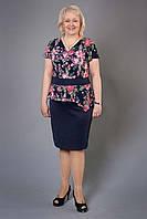 Платье нарядное розовое  с баской большой размер
