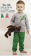 Пижама трикотажная для мальчика  ТМ Робинзон хлопковая размер 86