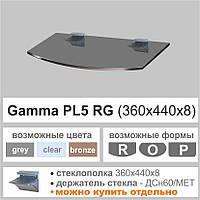 Полка из стекла Gamma PL5 RG (360x440x8), серая