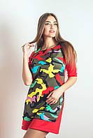 Молодежное недорогое платье