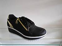 Кроссовки женские Lennox чёрные
