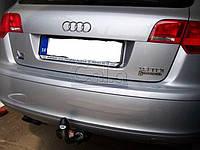 Оцинкованный фаркоп на Audi A3 Sportback 2004- 5 дв Быстросъемное крепление
