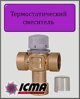 """Термостатический смеситель 3/4"""" ICMA"""